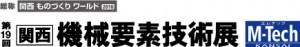 MtechK16_logo_download