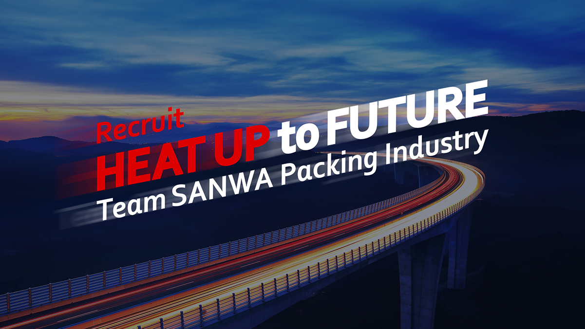 Recruit HEAT UP to FUTURE Team SANQA Packing Industry